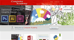 Preview of computeracademy.com.hk